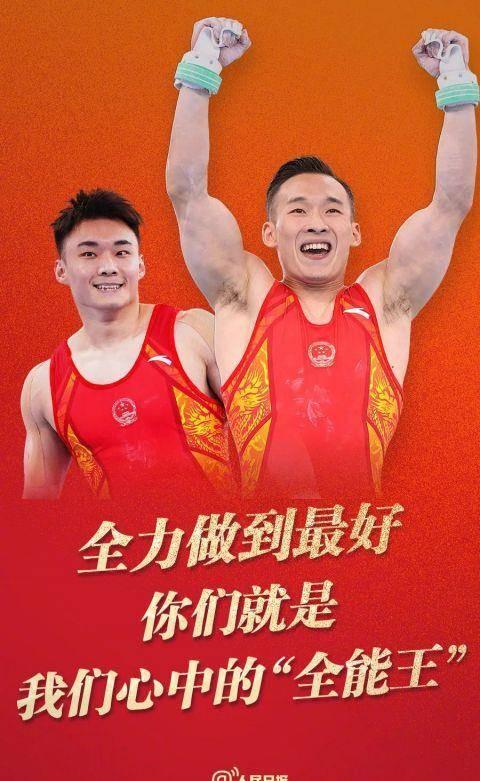 剑网3新彩蛋为肖若腾立冠军NPC,郭炜炜:肖若腾的冠军当之无愧