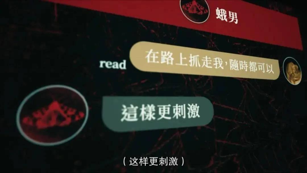 图片[22]-华语原创犯罪剧的尺度,被周渝民刷新了?-妖次元