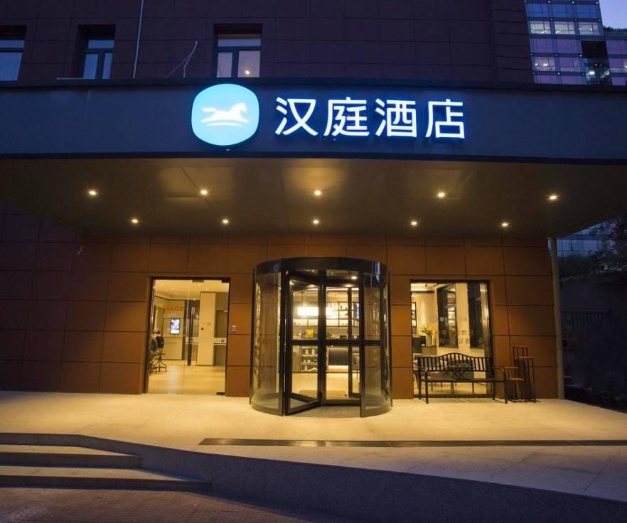 """中国饭店排行_让世界""""闭紧嘴""""的中国酒店,排名全球前三,网友直呼:住不起"""