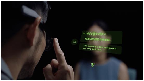 小米智能眼镜探索版:探索未来穿戴新可能