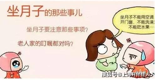上海请好月嫂知多少----月伴佳人告诉您