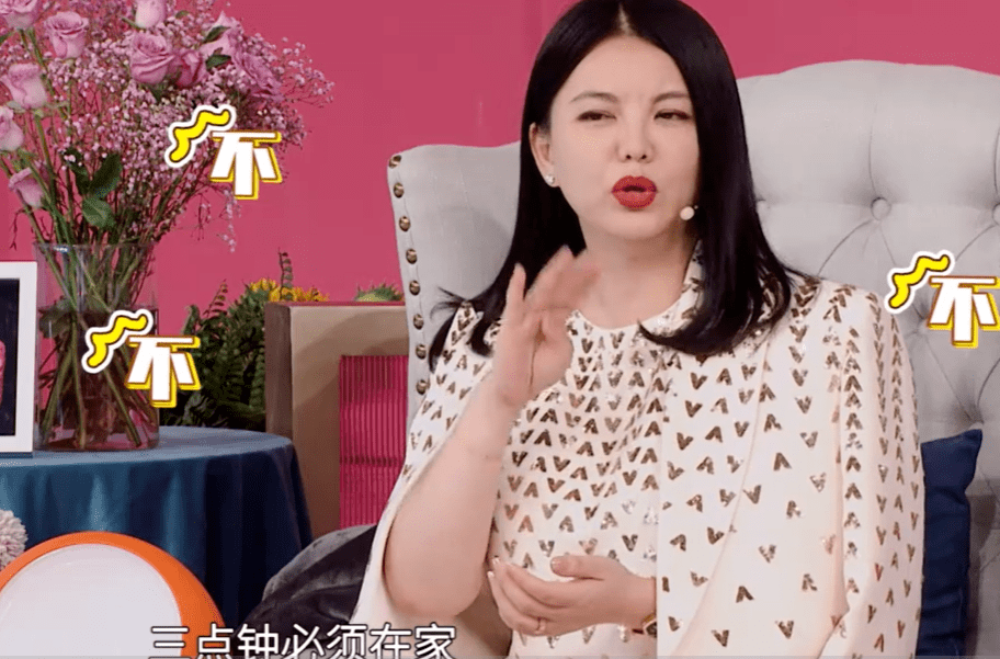 李湘談女兒王詩齡生活趣事 直播間給自己刷禮物被抓包