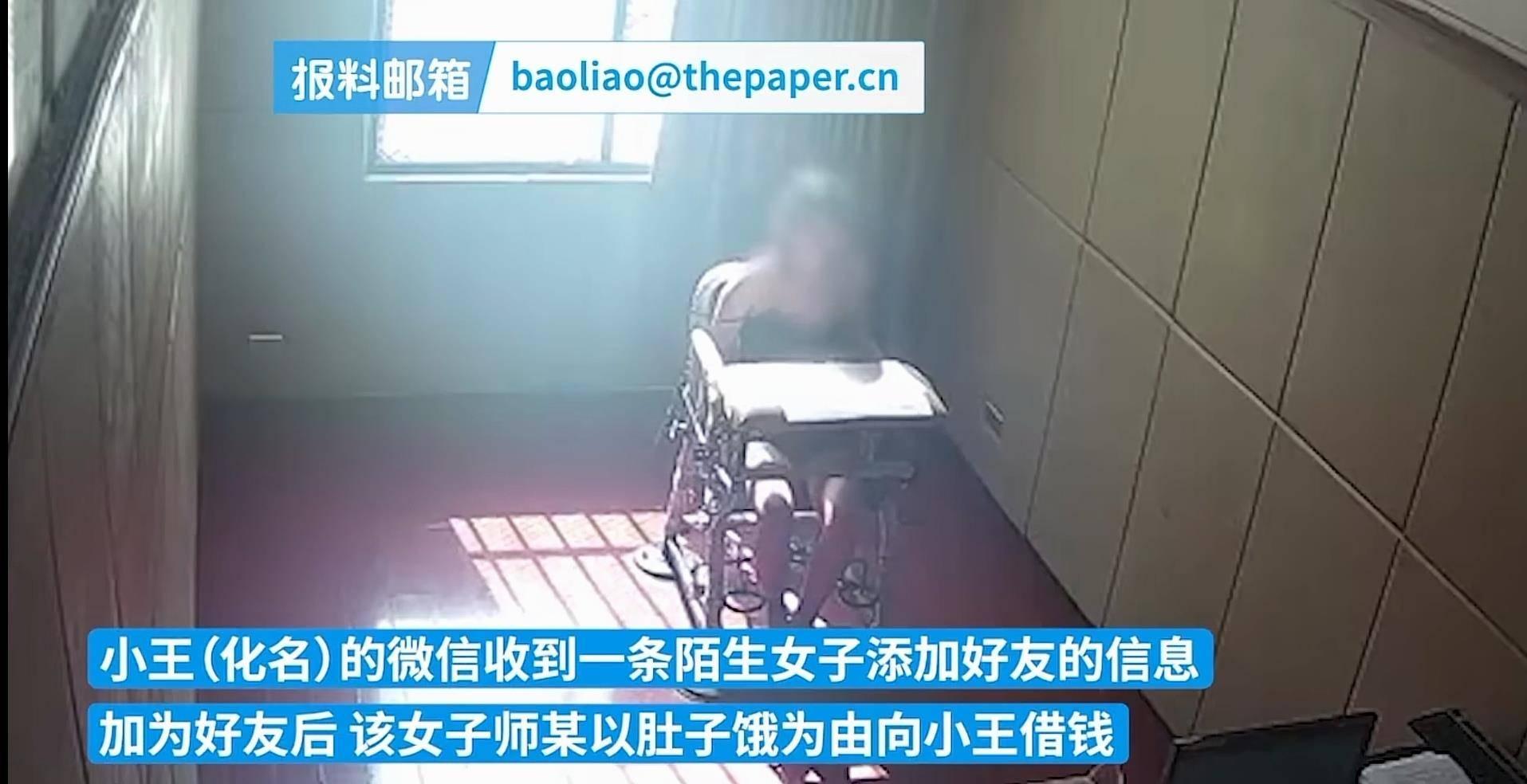 云南曲靖:男子见女网友时被打劫,发现劫匪与去年