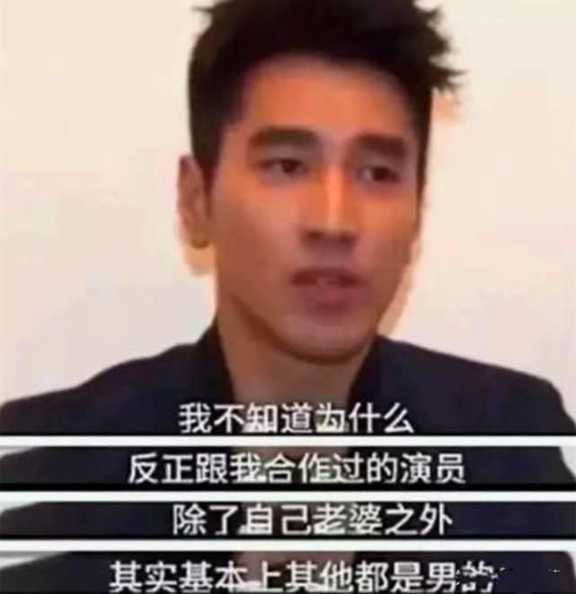 """图片[36]-被资本""""挑中""""的赵又廷,他变了-妖次元"""