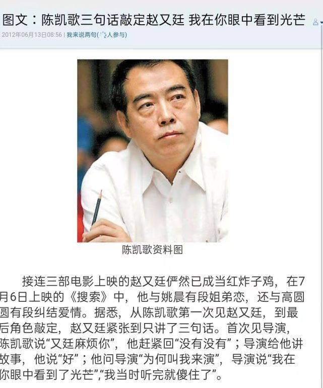 """图片[24]-被资本""""挑中""""的赵又廷,他变了-妖次元"""