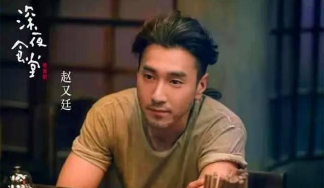 """图片[26]-被资本""""挑中""""的赵又廷,他变了-妖次元"""