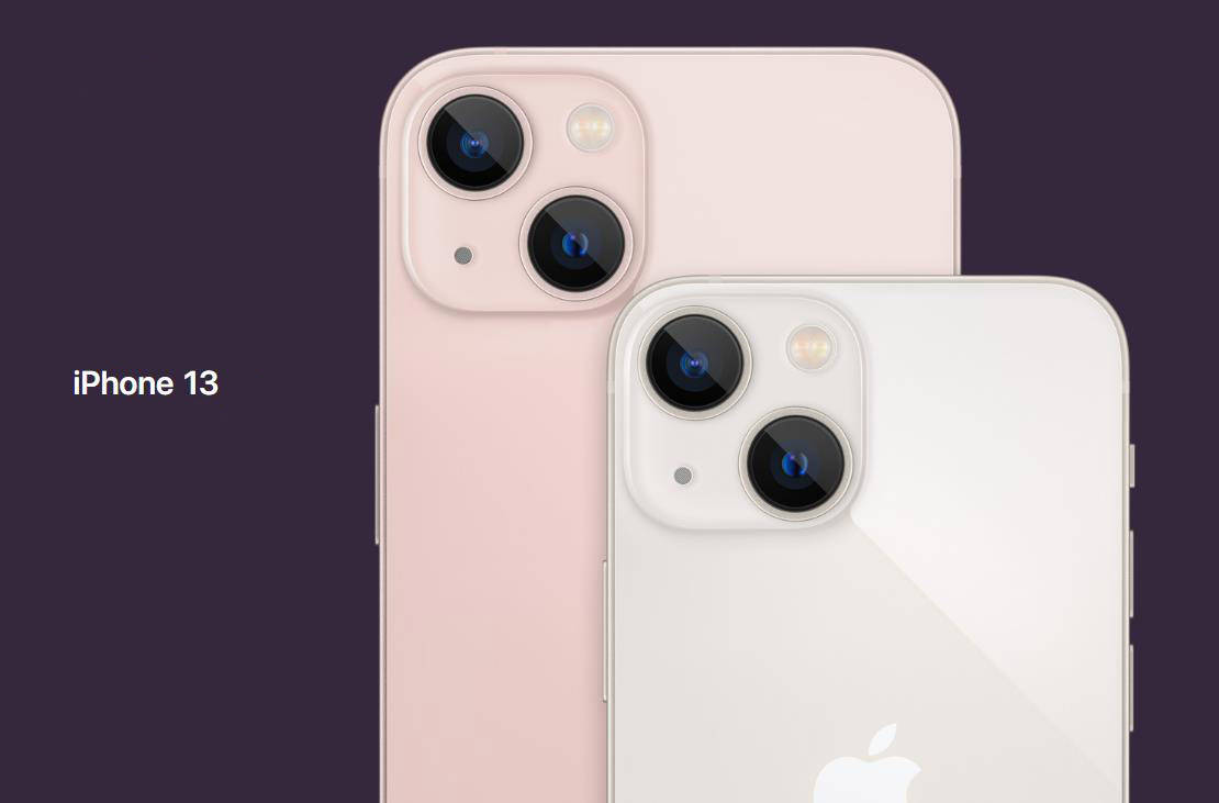 iPhone 13已開搶 iPhone12用戶該不該等?