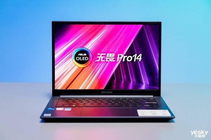 """華碩無畏Pro 14酷睿版深度評測:絕對不止""""一塊"""