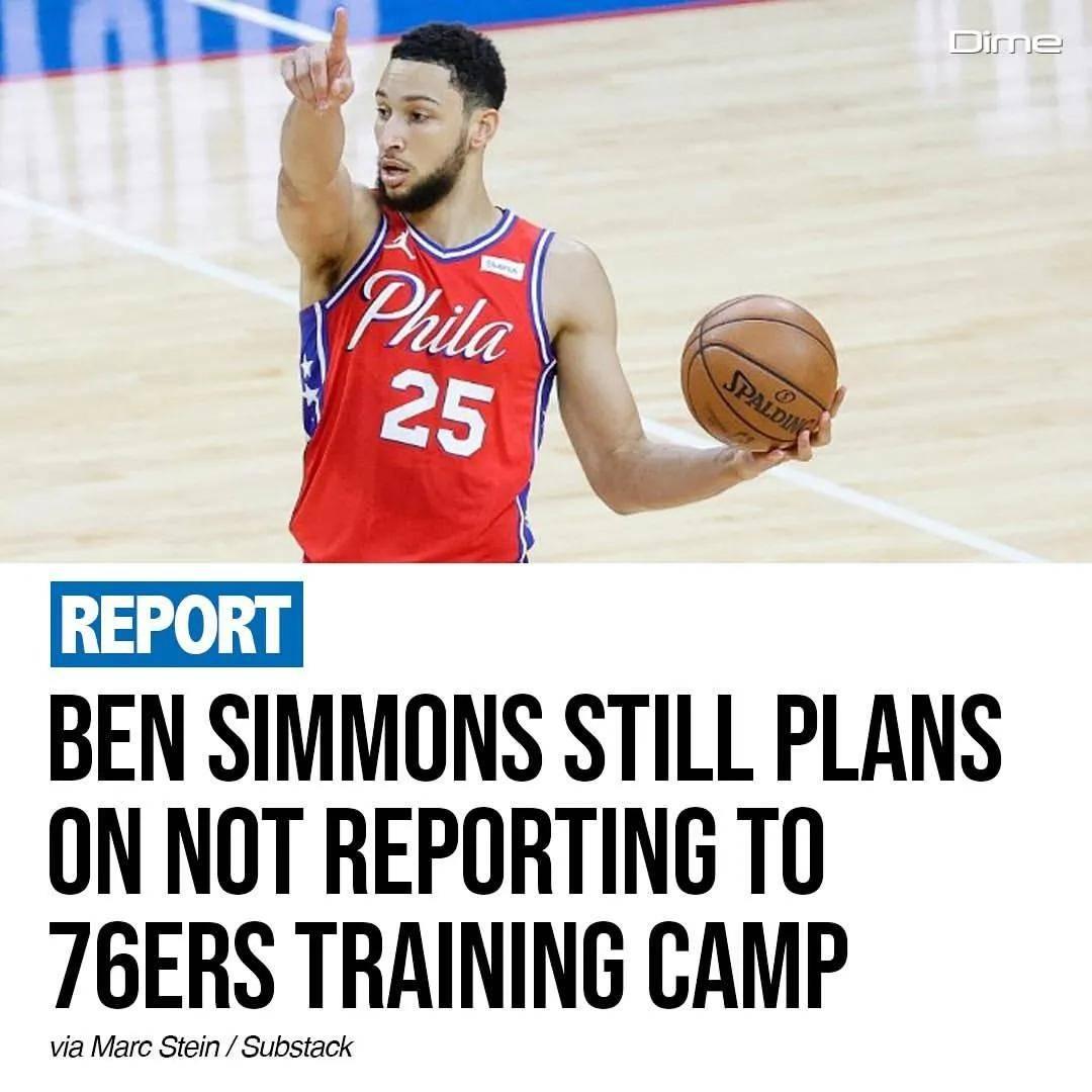 数字人随队记者SeanBarnard则表示:西蒙斯和球队的关
