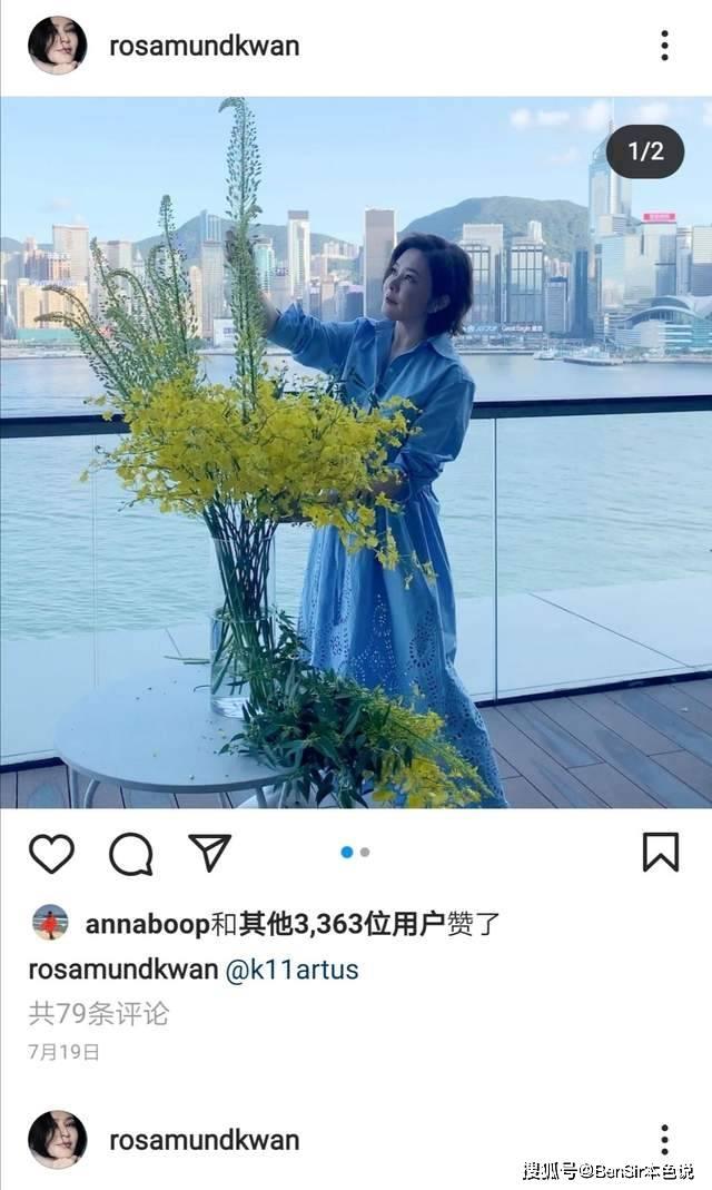 起底陈泰铭,让关之琳经历感情滑铁卢的富豪,到底有何过人之处?