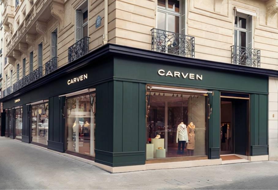 CARVEN 卡纷巴黎香榭丽舍大街圆点广场 6 号全球概念旗舰店盛大开幕
