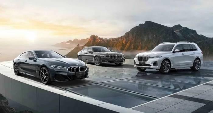 2021广西BMW联合音乐会品味时代乐章