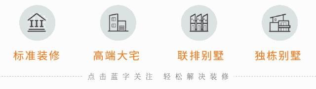 别墅装修|347㎡新中式风格案例赏析