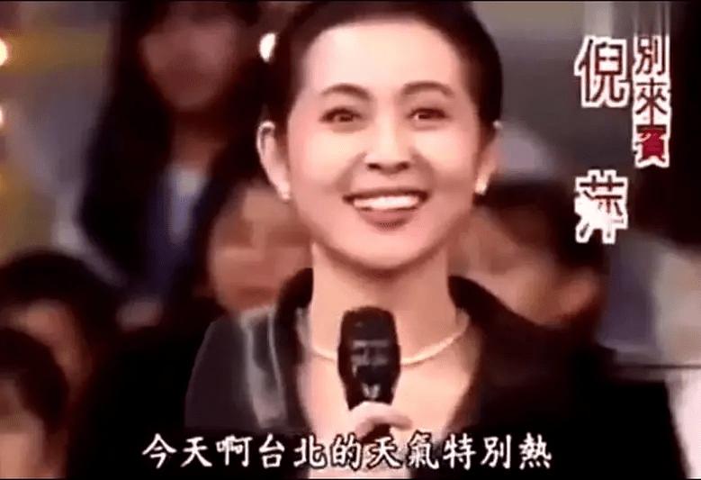 图片[36]-自古山东出美女,诚不欺我-妖次元