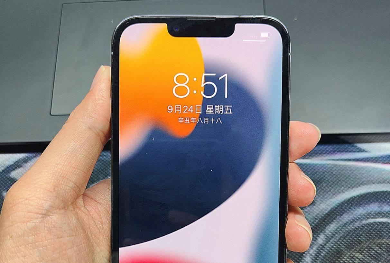iPhone13Pro高刷有待优化,实际体验并不比安卓强