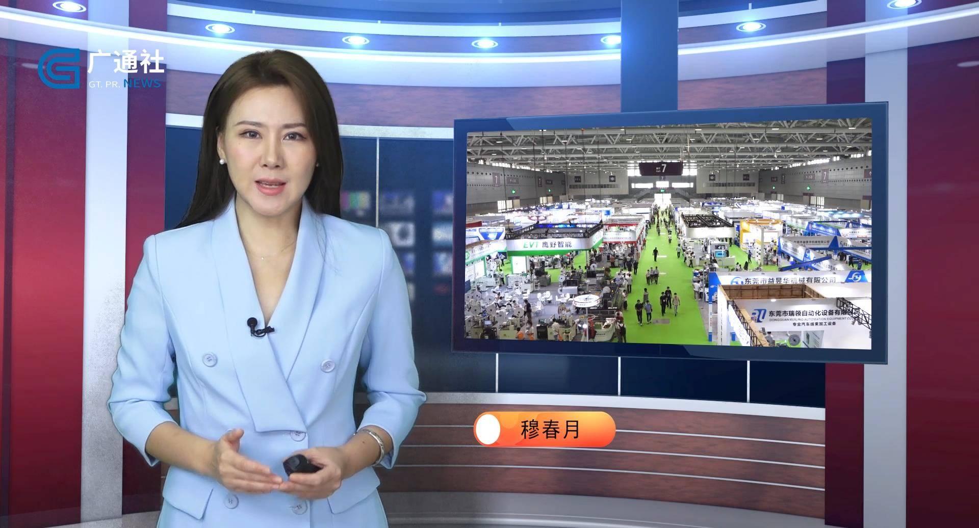 广东新焦点报道广东电视台播出—东莞市富艺自动化设备有限公司