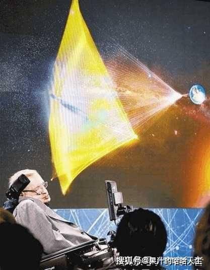 地球会出现平行宇宙?十年之内便会浮现,霍金预言或能成真