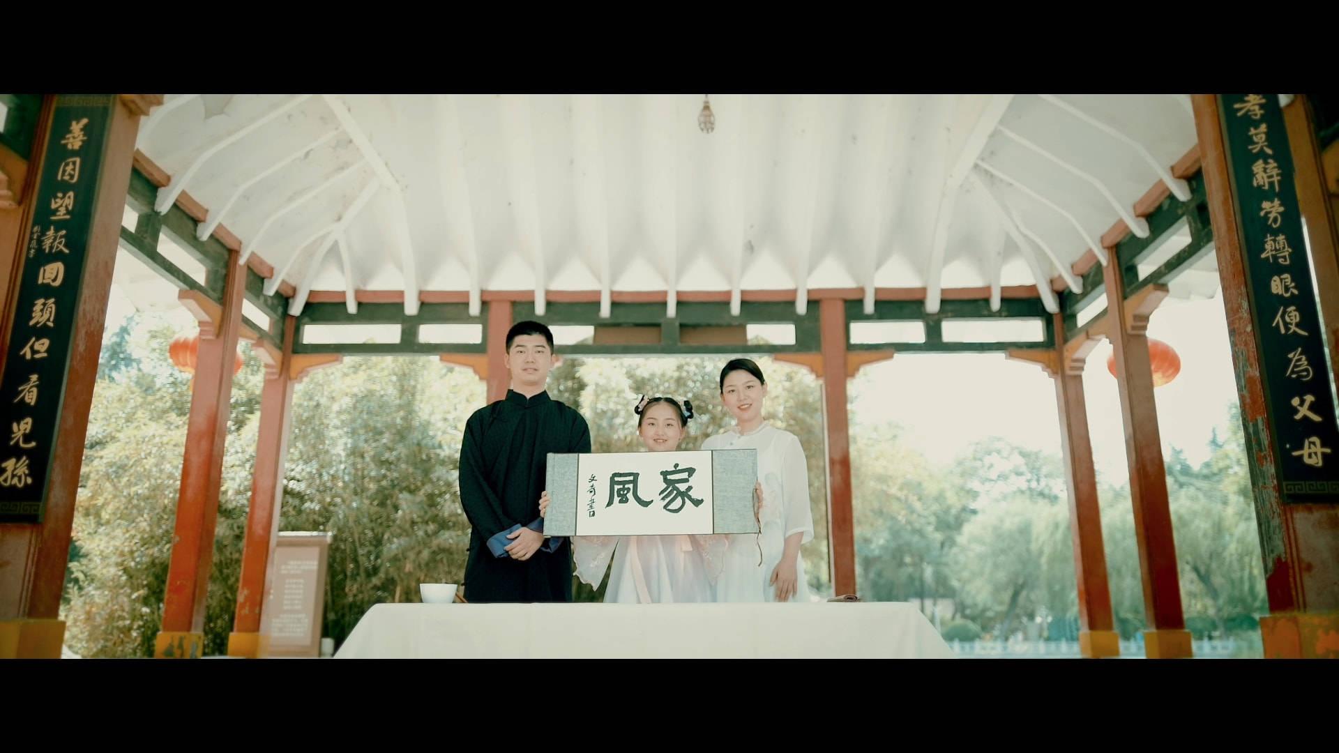 中华传统美 童声传孝道 霍雨璇单曲《家风》正式发行