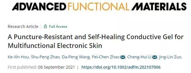 南京大学李承辉教授课题组在耐穿刺自修复电子皮肤方面取得新进展