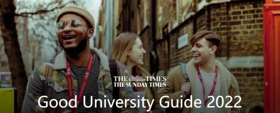2022TIMES英国大学排名出炉,圣安超越牛剑,获得榜首!