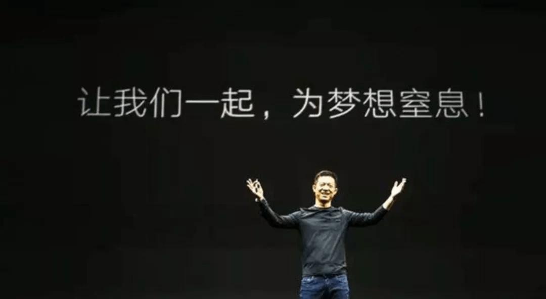 乐视手机回归:芯片/内存/屏幕全国产化,系统接入华为!