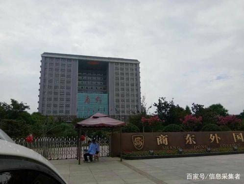 虞城县商东外国语:学生食品安全令人堪忧