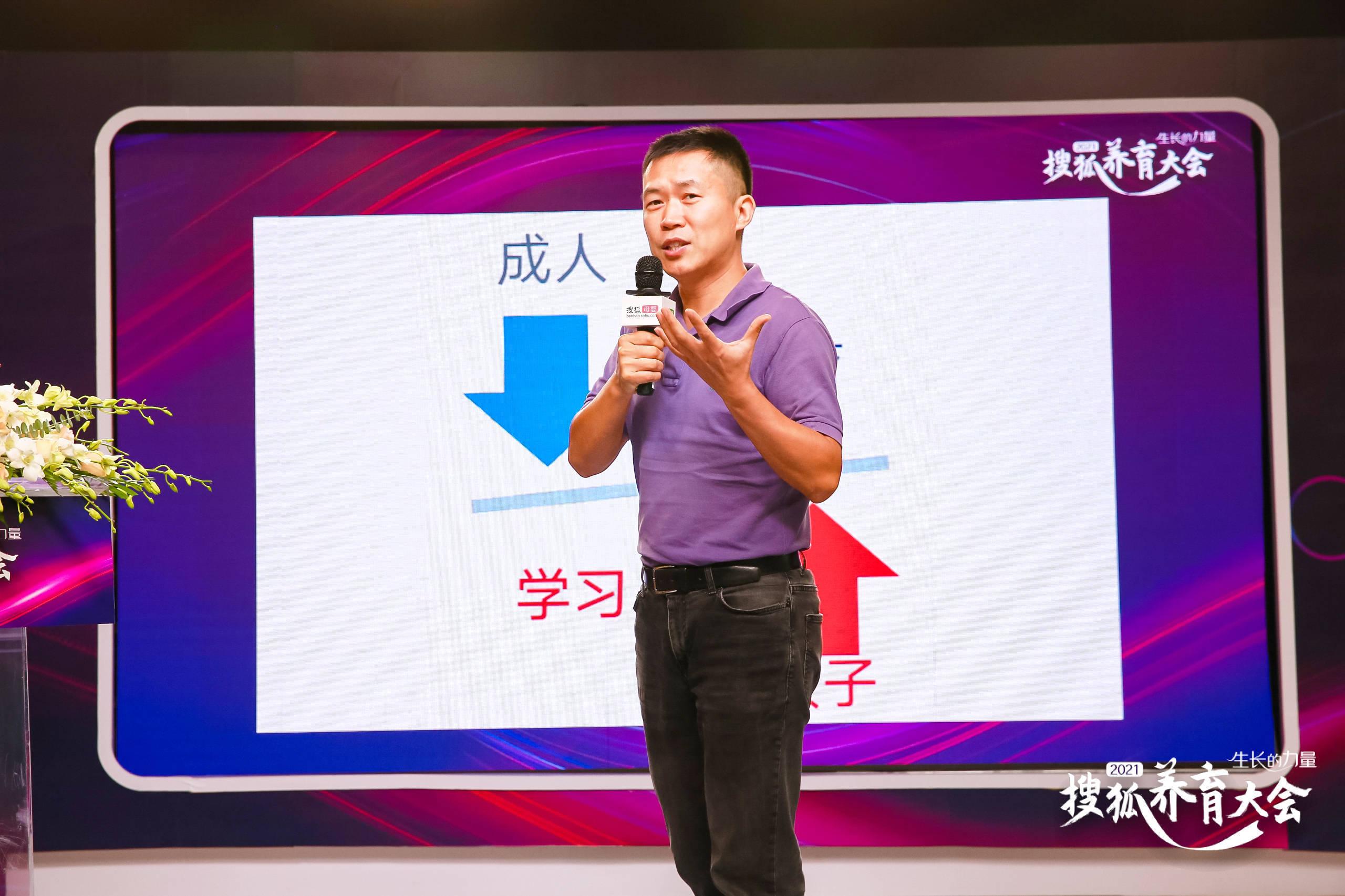 赵昱鲲:关于自主学习的三个误区和三个建议