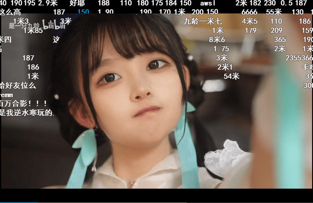 图片[2]-顶级萝莉九龄出新作,撩起刘海变御姐,一夜引得百万粉丝狂呼老婆-妖次元
