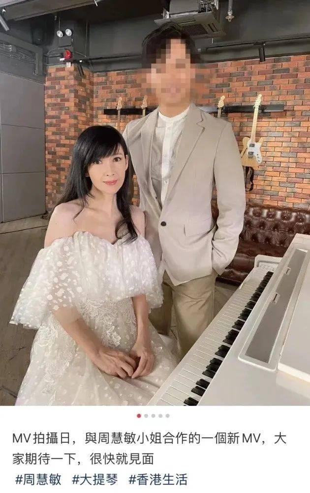 54岁周慧敏穿连衣裙露白皙双肩!雪肤玉貌太美艳惊人