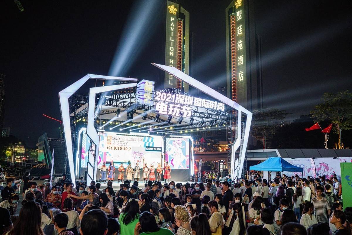 """""""2021深圳国际时尚电玩节""""落幕,开创夜间消费新模式"""