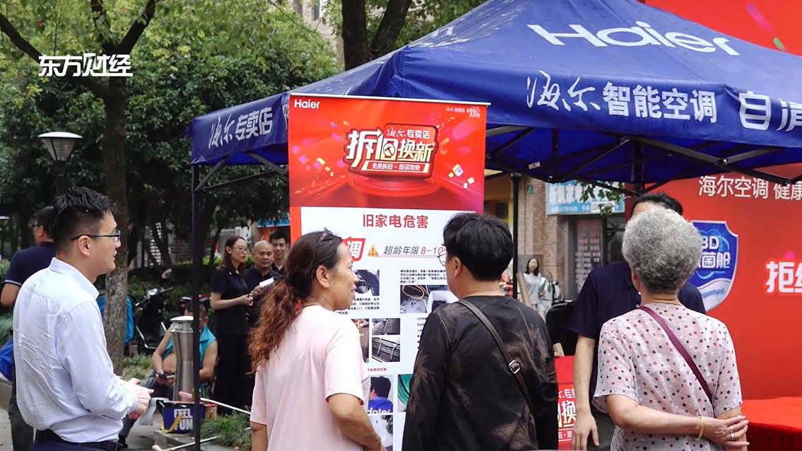 拒绝脏空气,洗出干净风 ——海尔空调健康中国行