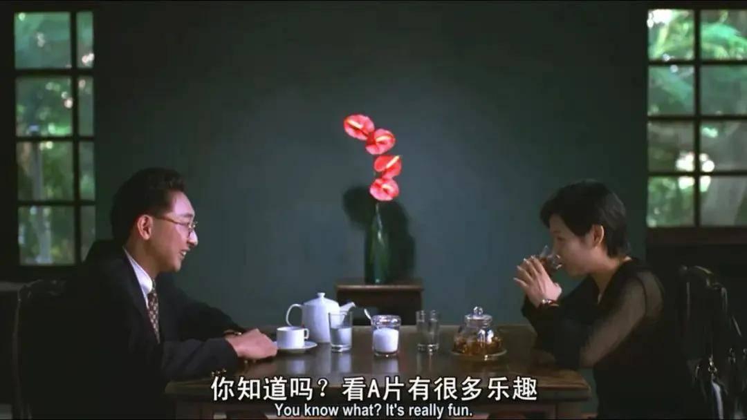 """图片[9]-23年前""""奶茶""""主演的冷门电影,信息量太大了-妖次元"""