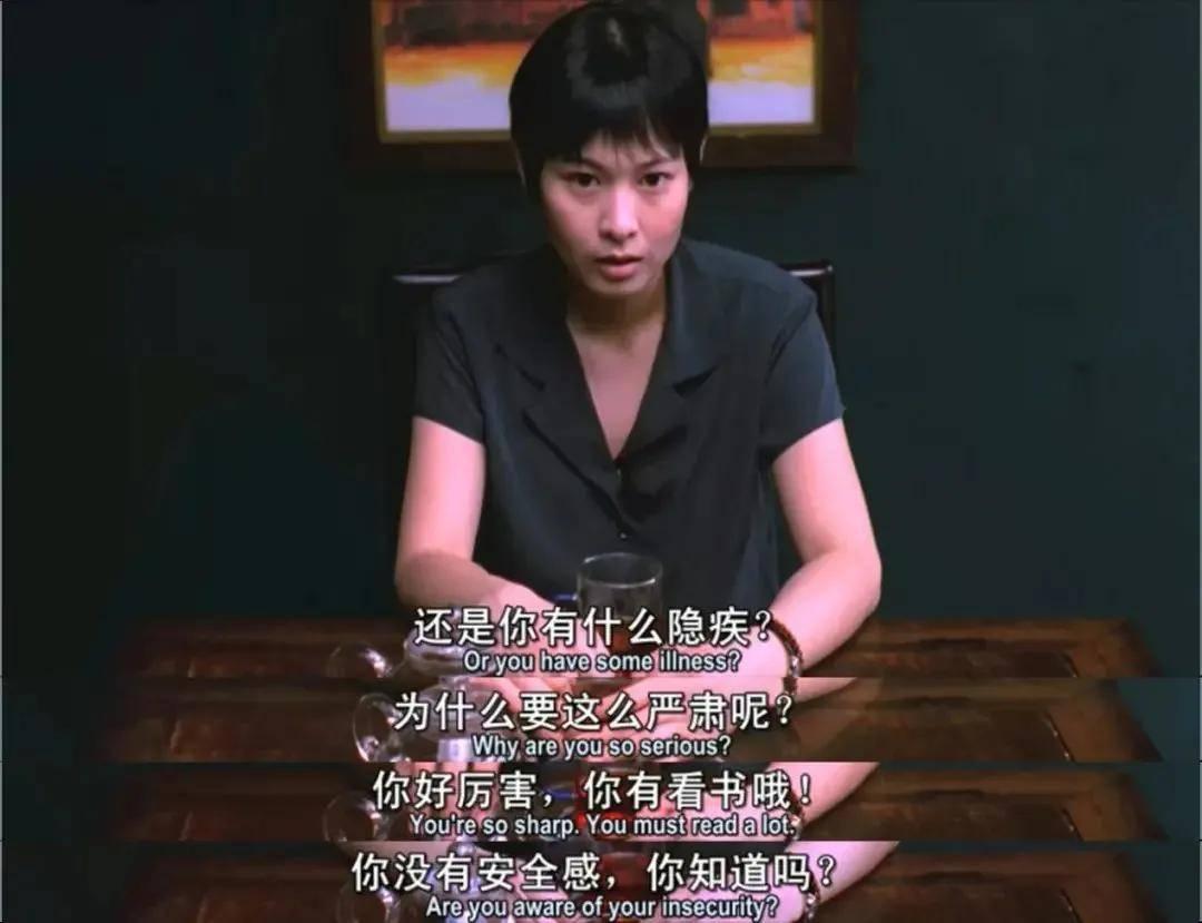 """图片[11]-23年前""""奶茶""""主演的冷门电影,信息量太大了-妖次元"""