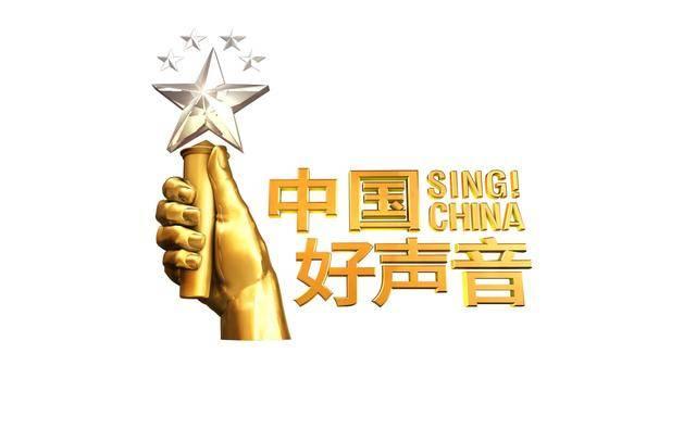 《好声音》十周年内地导师仅一人,台湾地区两位导师或因疫情缺席!