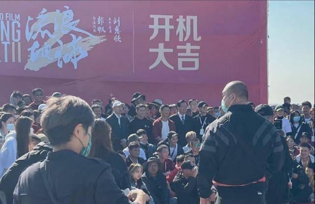 《流浪地球2》豪华阵容开机现场,吴京刘德华张丰毅齐聚一堂