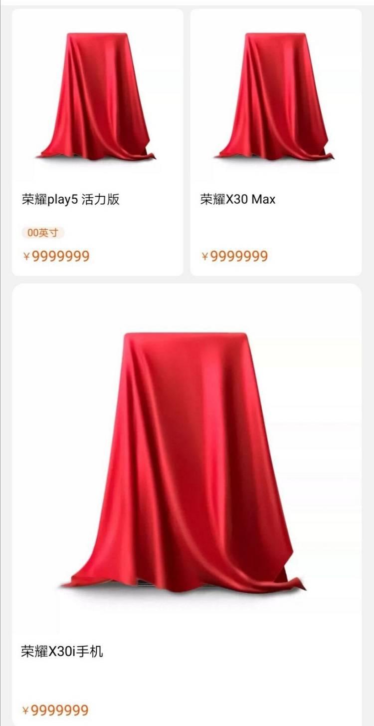 荣耀本月将发布三款手机,分别是 X30 Max、X30以及Play5 活力版