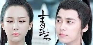 碧瑶为张小凡挡过剑,陆雪琪为他做过什么?凭什么她是女主?