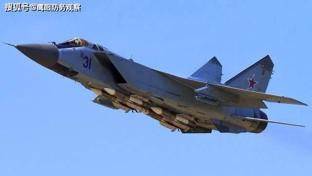 """全世界最后的专用截击机,俄罗斯米格-31""""捕狐犬"""":廉颇未老bad"""
