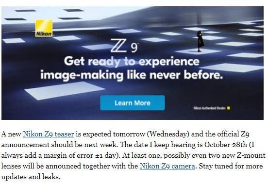 傳Z9月底發布 外網推測尼康新品發布日期