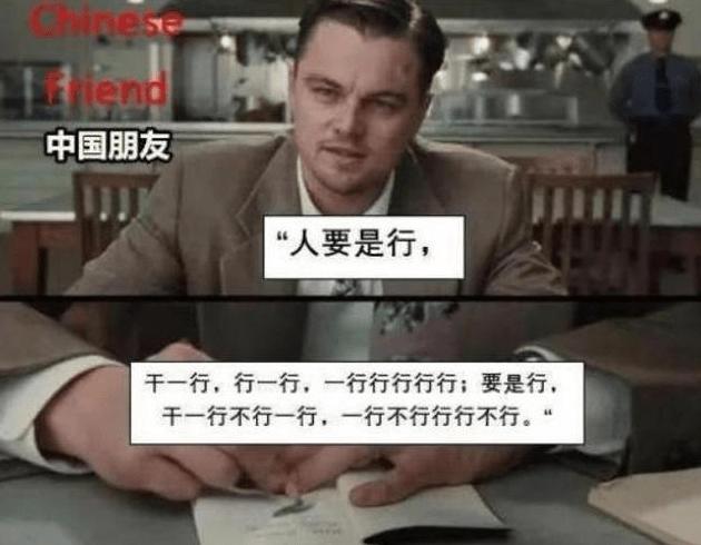 """老外学中文成大型""""翻车""""现场,中国学生:放开那张试卷,让我来"""