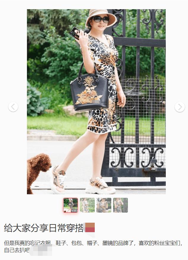 65岁刘晓庆晒近照,穿豹纹紧身连衣裙贵气十足,一双细腿太吸睛