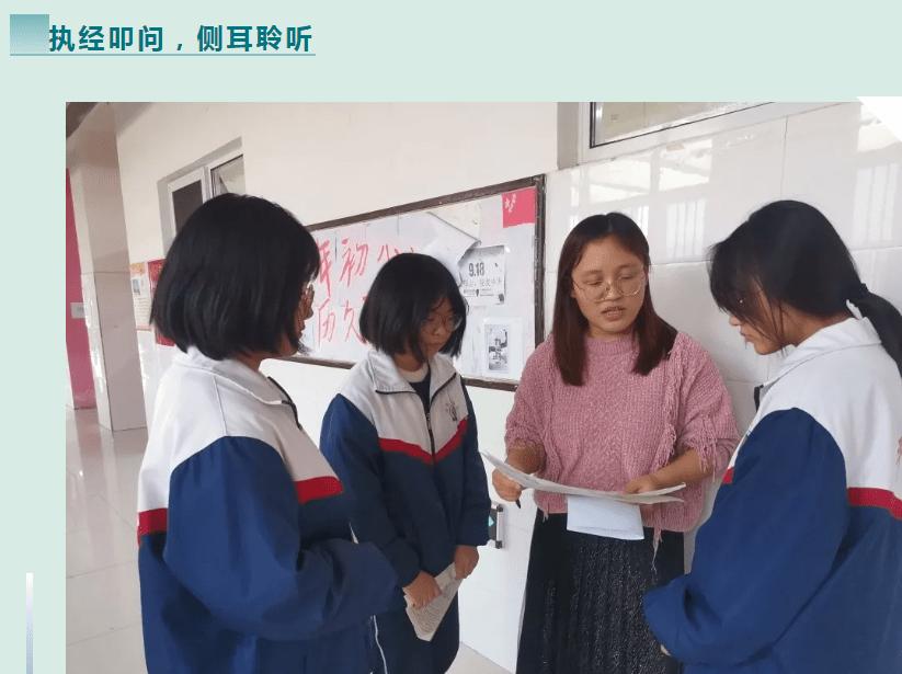 衡水市冀州中学高三举行月考后师生交流会
