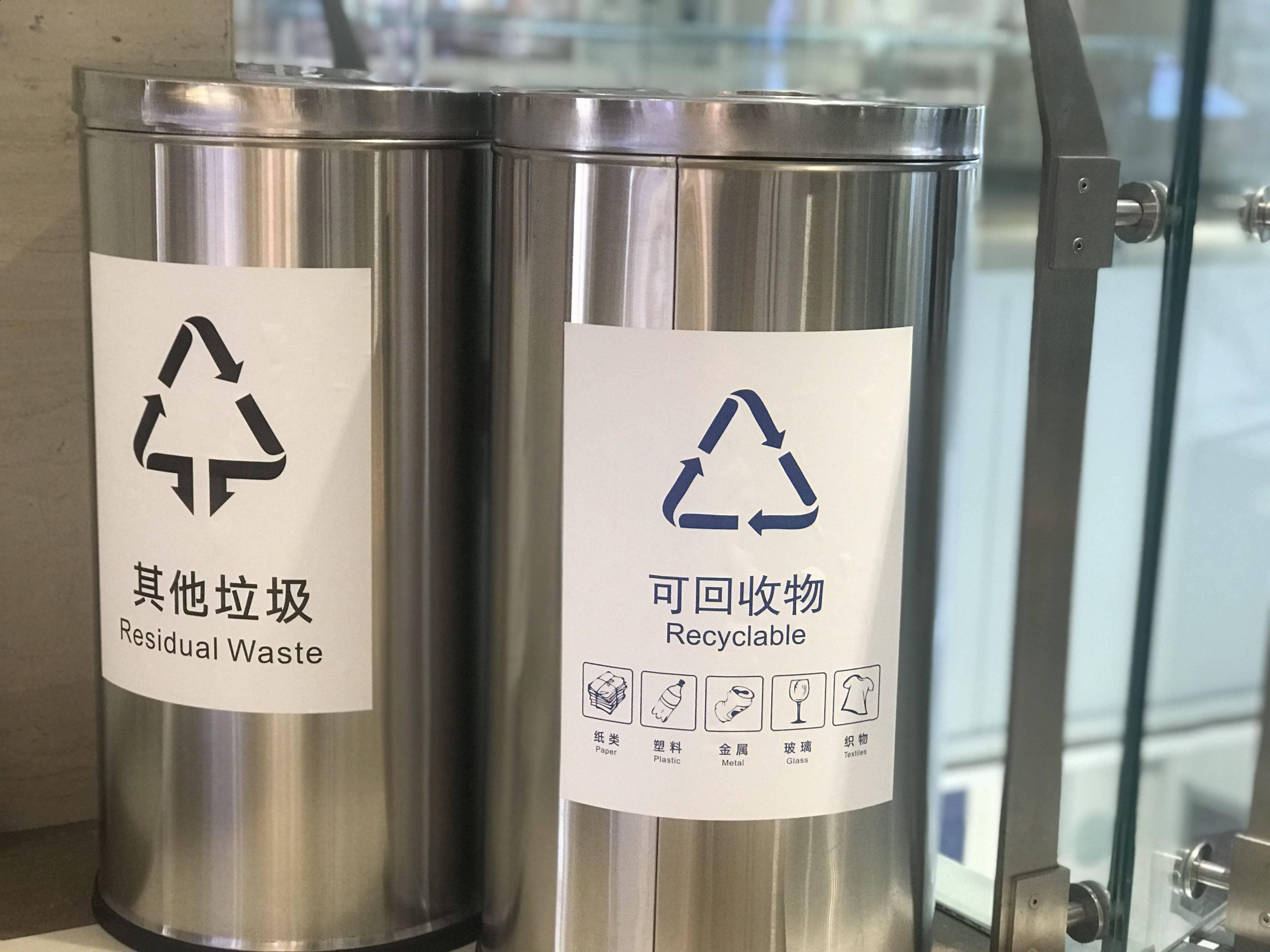 北京商场垃圾分类桶数量配备足,可想扔奶茶有