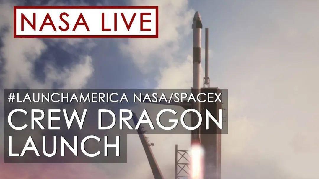 刚刚!人类完成首次商业载人进入太空!马斯克再次创造历史!