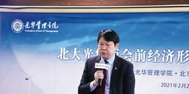 住房和城乡建设部法规司副司长陈伟被开除公职
