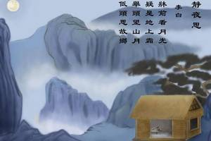 從小背的《靜夜思》居然是修改版;李白:是我原詩寫得不好麼?