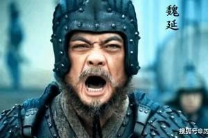 蜀國除了五虎將外,魏延,關平,姜維誰的武藝最強?