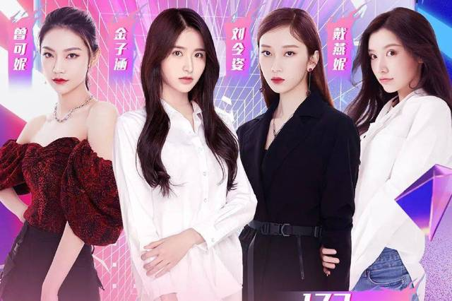 美人计 | 提问:金子涵的脸放在韩国什么水平?