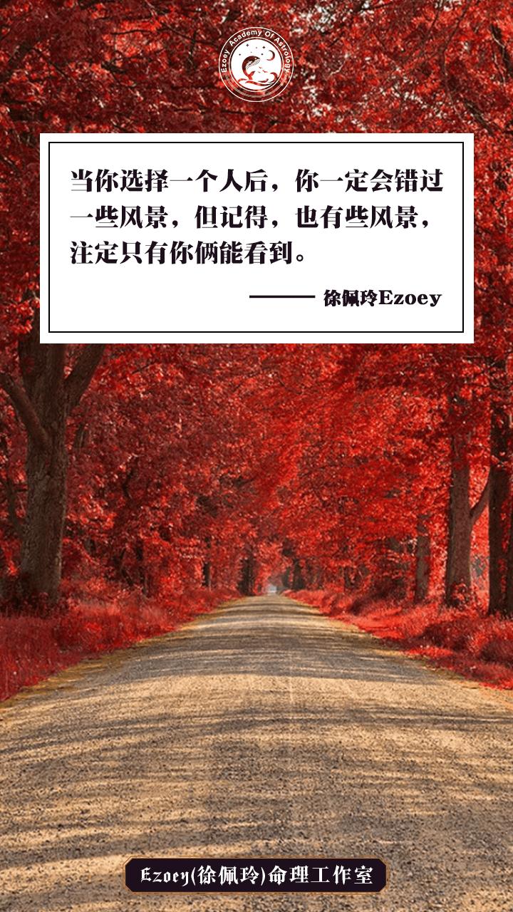 【4.14日运】冲刺日 幸运星座:白羊座、双子座、天蝎座