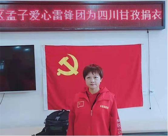 张红菊:公益路上奔跑 无怨无悔